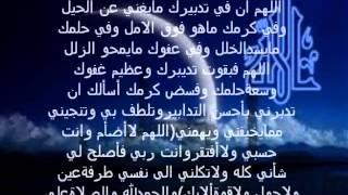 getlinkyoutube.com-رقية لتسهيل الزواج الشيخ احمد البليهد