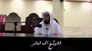 getlinkyoutube.com-الشيخ عبد الكريم الخضير يروي عن عمته زوجة الشيخ ابن باز