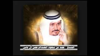 getlinkyoutube.com-لقاء مع الشيخ حمد بن سعود العبدالرحمن آل ثاني