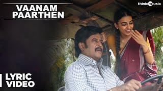 Vaanam Paarthen Song with Lyrics | Kabali | Rajinikanth | Pa Ranjith | Santhosh Narayanan