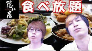 getlinkyoutube.com-【食べ放題】二人で食べつくす!【隠れ房】all-you-can-eat