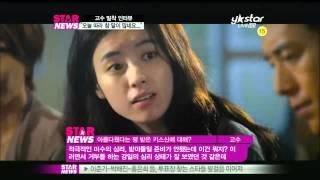 getlinkyoutube.com-[Y-STAR] Kosu of 'Love 911' interview (영화 반창꼬 고수, '볼수록 따듯해지는 영화')