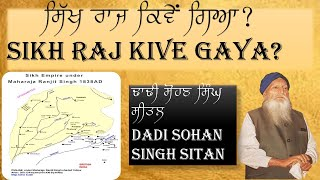 getlinkyoutube.com-Sikh Raj Kivey Gai-ਸਿੱਖ ਰਾਜ ਕਿਵੇਂ ਗਿਆ-SOHAN SINGH SITAL