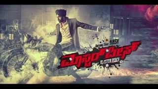Masterpiece First Look Teaser | Rocking Star Yash | V Harikrishna