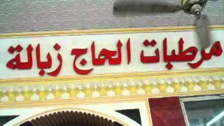 getlinkyoutube.com-غرائب وعجائب الشارع المصرى  لزم تتفرج