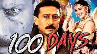 100 Days (1991) Full Hindi Movie   Jackie Shroff, Madhuri Dixit, Laxmikant Berde, Moon Moon Sen width=