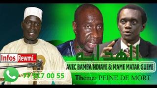 getlinkyoutube.com-Al hidaaya: Quand Oustaz Alioune Sall partage le micro avec Mame Matar Gueye JAMRA et Bamba Ndiaye