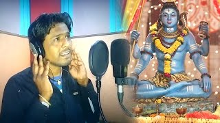 हमरा भोला बाबा के - Hamara Bhola Baba Ke - Babuaa Nitish - Bhojpuri Kanwar Songs 2016 new
