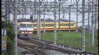 getlinkyoutube.com-060 西武鉄道 93〜94年