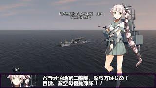 getlinkyoutube.com-艦これil-2 四十隻目 あ号艦隊決戦 12マス目 高画質版