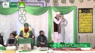 getlinkyoutube.com-Muhammat Hashmat Khan - Mehfil-e-Naat | Nottingham 2015