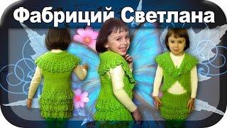 getlinkyoutube.com-☆Болеро, вязание крючком для начинающих, crochet.