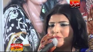 Saira Soomro   Ochto Ochto    Best Sindhi Songs   Lajpal Enterprises