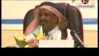 getlinkyoutube.com-سعد بن جدلان  و قصيدة  فكاهية ـ يا راكب اللي ـ الصدق