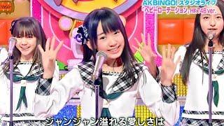 【HD 60fps】 HKT48 ヘビーローテーション (2012.03.08)
