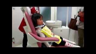 歯医者のいすに慣れよう!
