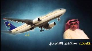 شيلة/فر قلبي صالح الخزماني وخالد الخزماني