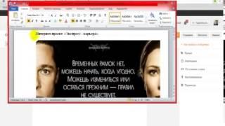 getlinkyoutube.com-СОЗДАНИЕ И НАСТРОЙКА БЛОГА