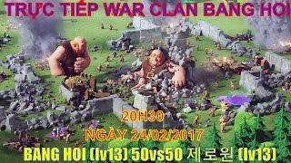 getlinkyoutube.com-[TRỰC TIẾP] WAR CLAN BANG HOI 50vs50 제로원 (lv13) CUỘC CHIẾN RUSH HALL CÙNG NEWZOMBIE 20H30 NGÀY 24/02