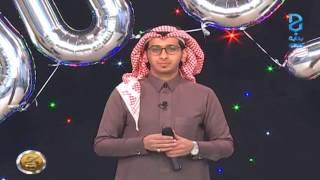 getlinkyoutube.com-أهلا ياهلا حيا الله - خالد حامد | #زد_رصيدك54
