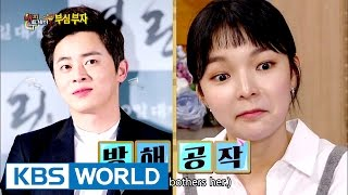 getlinkyoutube.com-Park Jinjoo's life was almost ruined because of Jo Jung-suk? [Happy Together / 2016.11.24]