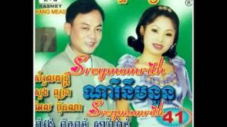 getlinkyoutube.com-RHM CD Vol. 41