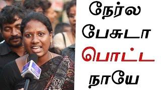 தமிழன் தான் ஆம்பள சிங்கம் - Bold Lady Speech In Marina Jallikattu Protest