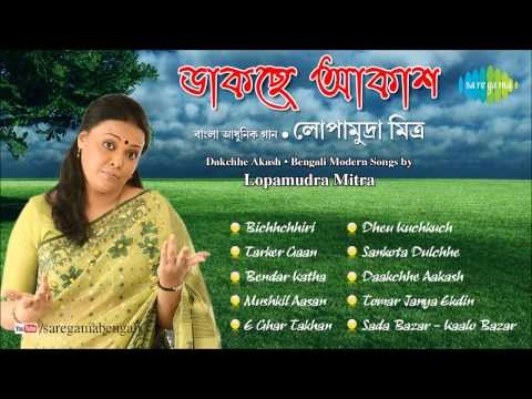 Dakche Akash | Bengali Modern Songs Audio Jukebox | Lopamudra Mitra