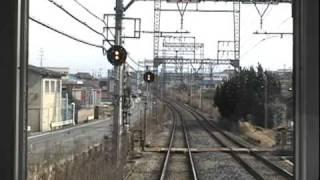 getlinkyoutube.com-【前面展望】近鉄南大阪線 大阪阿部野橋(あべの橋)→橿原神宮前