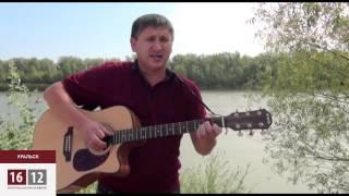 getlinkyoutube.com-Воин с гитарой / 1612