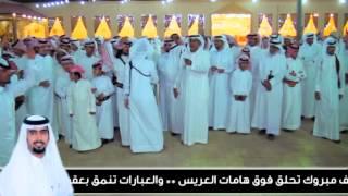 getlinkyoutube.com-حفل زواج / حسين حسن عامر آل شقيح