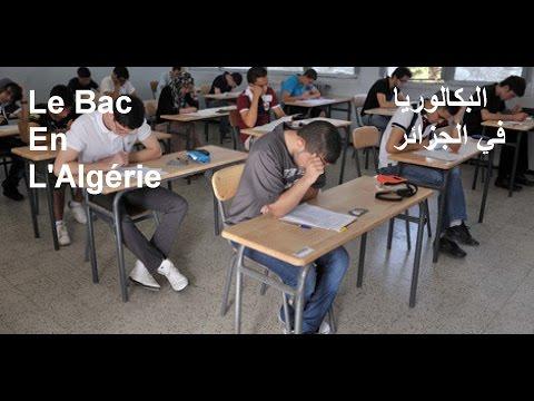 Le Bac en l'Algérie .......... البكالوريا في الجزائر