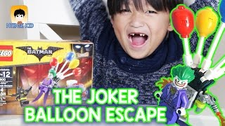 getlinkyoutube.com-The LEGO Batman Movie The Joker Balloon Escape Lego Toy Review