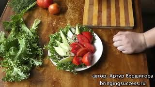 getlinkyoutube.com-Красивая овощная нарезка - украшение из овощей на любой стол. (Вариант 2)
