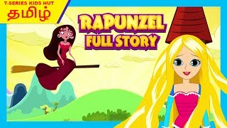 Rapunzel  Full Story In Tamil    Tamil Storytelling For Children    Story For Kids