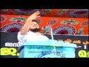 MUSLIM SAMOOHAM PRASHNAVUM PARIHARAVUM-SPEECH MM AKBAR-6/9