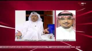 getlinkyoutube.com-نقاش حاد بين محمد الخميس مدير اذاعة يو اف ام وَ عادل الملحم في المجلس