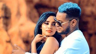 Amanuel Yemane - Dlayey   ድላየይ - New Ethiopian Tigrigna Music 2018 (Official Video)