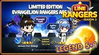 getlinkyoutube.com-LINE Rangers SEASON 3   เปิดกาช่า ตามหาอีวานเกเลี่ยน!! (Limited Edition)
