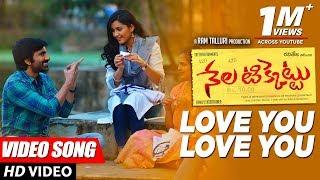 Love You Love You Full Video Song - Nela Ticket Video Songs   Ravi Teja, Malavika Sharma width=