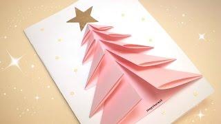 getlinkyoutube.com-Manualidades Navidad: TARJETA DE FELICITACIÓN NAVIDEÑA - Fácil y rápido