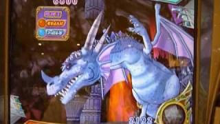 DQMB2 レジェンドクエストⅧ  第八章 竜神王