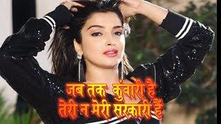 Sexy Garam  Bhojpuri Album 2016 जब तक  कुंवारी है तेरी न मेरी सरकारी हैं