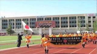 getlinkyoutube.com-2012 Rose Parade: Sing Sing Sing!!! Kyoto Tachibana Green Band at BandFest