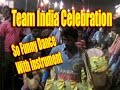 team india celebrationfunny dance with instrument