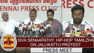 Jallikattu Peravai, Siva Senaapathy, Hiphop Tamizha on Jallikattu Protest & Withdrawal | PRESS MEET