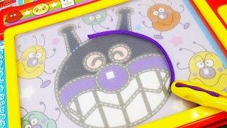 getlinkyoutube.com-バンダイ ひもでつくろう カラフルアートアンパンマンおもちゃ