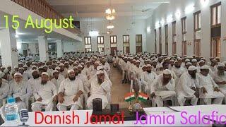 15 August ko ek nazam jamia salafia me best Nazam