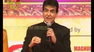 Jitendra, Pankaj Udhas & Others Pay Tribute to Legend Mohd  Rafi  2