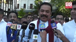 Mahinda condemns attack on protesters in Hambantota